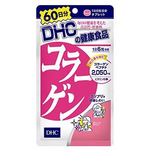 คอลลาเจน DHC-Collagen-2050-mg
