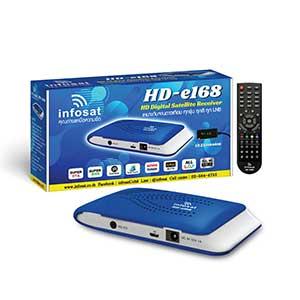 กล่องทีวีดิจิตอล Infosat-HD-e-168