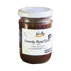 เนยถั่ว Wealthy Peanut Butter Extreme Dark Chocolate