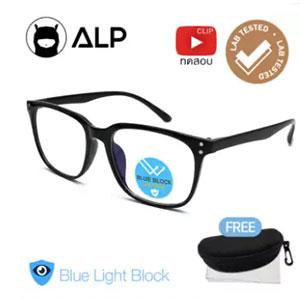 แว่นกรองแสง ALP