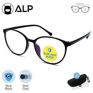ALP Computer Glasses แว่นกรองแสง