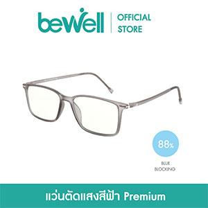 แว่นตัดแสงสีฟ้า Bewell Blue Blocker