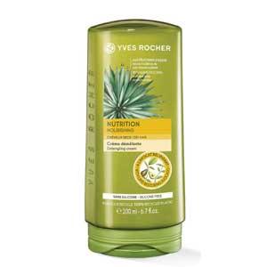ครีมนวดผม Yves RocherBHC V2 Nutrition Detangling Cream