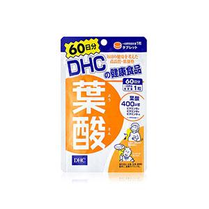 อาหารเสริมกรดโฟลิค DHC Supplement Folic Acid
