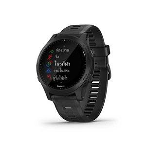 Garmin watch Forerunner 945