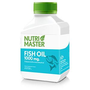 น้ำมันปลา Nutri Master Fish Oil 1000 Mg.