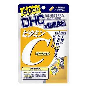 วิตามินซี DHC Vitamin C