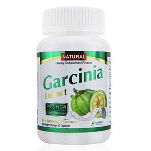 Garcinia-Extract-Morikami-Laboratories-ผลิตภัณฑ์อาหาร-เสริมลดน้ำหนัก-