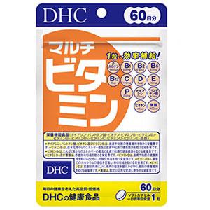 วิตามินรวม DHC Multi Vitamin