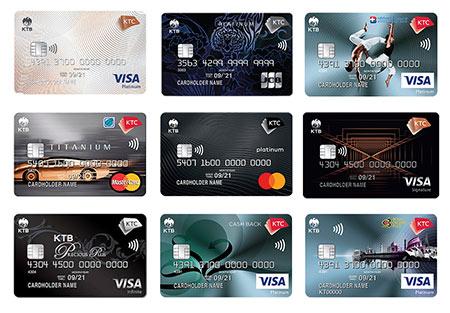 ktc บัตรเครดิต