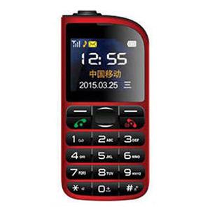 โทรศัพท์ปุ่มกด Beyond811MAMA