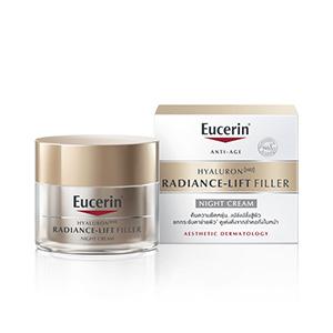 ไนท์ครีมสำหรับผู้ชาย Eucerin Hyaluron (HD) Radiance Lift Filler Night Cream 50 ml.