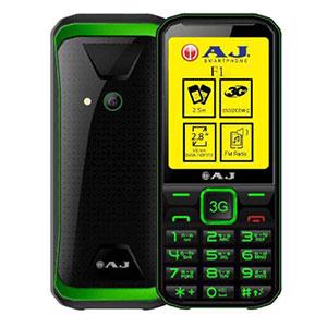 โทรสัพท์ปุ่มกด-AJ