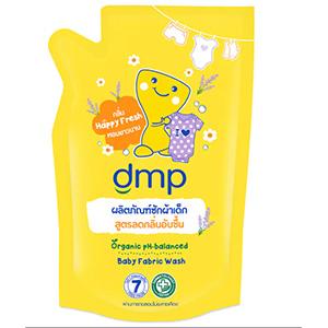 DMP-(Dermapon)-น้ำยาซักผ้า-600ml