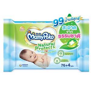 MamyPoko-Wipe-Natural-&-Protect